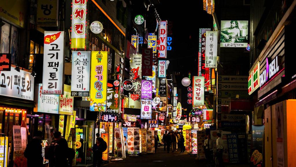 south korea elder care feature
